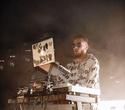 DJ Ametisto, фото № 85