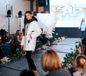 Благотворительный модный проект KIDS FASHION ZONE, фото № 100