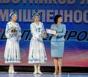 День работников лёгкой промышленности Беларуси, фото № 46