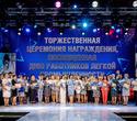 День работников лёгкой промышленности Беларуси, фото № 232
