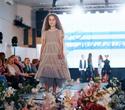 Благотворительный модный проект KIDS FASHION ZONE, фото № 234