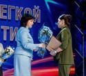 День работников лёгкой промышленности Беларуси, фото № 55