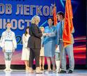 День работников лёгкой промышленности Беларуси, фото № 38