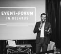 Event-forum «Бизнес и Творчество», фото № 59