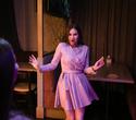 Terra Karaoke, фото № 24