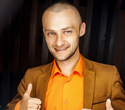 DJ Roman Germann, фото № 60