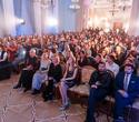 Церемония награждения премии BELARUS BEAUTY AWARDS 2019, фото № 60