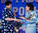 День работников лёгкой промышленности Беларуси, фото № 81