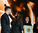 Премия «Номер один», фото № 330