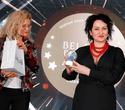 Церемония награждения премии BELARUS BEAUTY AWARDS 2019, фото № 103