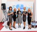 Церемония награждения премии BELARUS BEAUTY AWARDS 2019, фото № 165