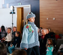 Благотворительный модный проект KIDS FASHION ZONE, фото № 79