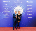Церемония награждения премии BELARUS BEAUTY AWARDS 2019, фото № 184