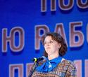 День работников лёгкой промышленности Беларуси, фото № 300