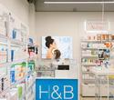 Открытие магазина Health and beauty, фото № 14