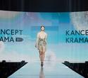 Показ Канцэпт-Крама и Next Name Boutique | Brands Fashion Show, фото № 89
