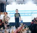 Благотворительный модный проект KIDS FASHION ZONE, фото № 229