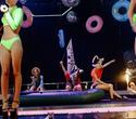 Bikini Party, фото № 42