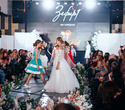 Благотворительный модный проект KIDS FASHION ZONE, фото № 210
