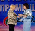 День работников лёгкой промышленности Беларуси, фото № 213