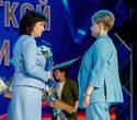 День работников лёгкой промышленности Беларуси, фото № 56