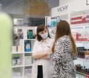 Открытие магазина Health and beauty, фото № 59
