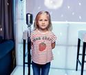 Открытие детского караоке, фото № 36