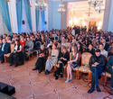 Церемония награждения премии BELARUS BEAUTY AWARDS 2019, фото № 58