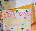 День Рождения лучшего парка: Dreamland 10 лет, фото № 47