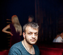 DJ Omar Loco, фото № 89