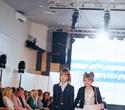 Благотворительный модный проект KIDS FASHION ZONE, фото № 245