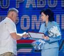 День работников лёгкой промышленности Беларуси, фото № 202