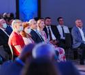 Церемония награждения «Человек Дела — 2021», фото № 49