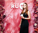День рождения RU.TV Беларусь: «1 год в новом формате», фото № 49