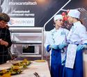 HoReCa. RetailTech 2019, фото № 64