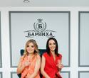 Открытие салона красоты «Барвиха», фото № 69