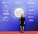 Церемония награждения премии BELARUS BEAUTY AWARDS 2019, фото № 187