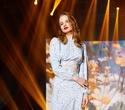 Показ MUA | Brands Fashion Show, фото № 48