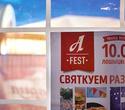A-fest, фото № 43