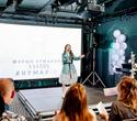 Презентация клипа Марии Ермаковой «VIATRY», фото № 84