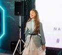 Презентация клипа Марии Ермаковой «VIATRY», фото № 52