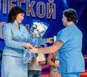 День работников лёгкой промышленности Беларуси, фото № 62