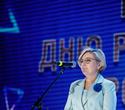 День работников лёгкой промышленности Беларуси, фото № 316