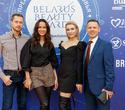 Церемония награждения премии BELARUS BEAUTY AWARDS 2019, фото № 53