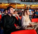 Бизнес-конференция «SmartUp Global», фото № 113