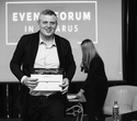 Event-forum «Бизнес и Творчество», фото № 60