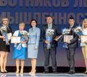День работников лёгкой промышленности Беларуси, фото № 95