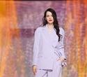 Показ MUA | Brands Fashion Show, фото № 28