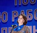 День работников лёгкой промышленности Беларуси, фото № 301