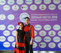 III Международный конкурс искусств «Зорныя кветкі — 2018», фото № 34